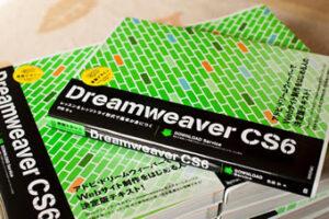 Is Dreamweaver Necessary For Web Design?
